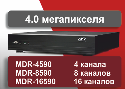 MDR-x590_4.png